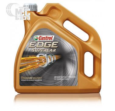 Масла Моторное масло Castrol Edge 0W-20 Supercar 4L