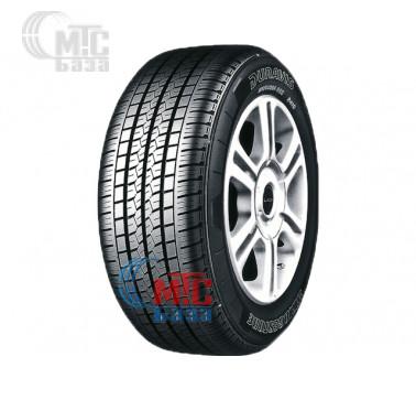 Легковые шины Bridgestone Duravis R410 205/65 R16C 103/101T