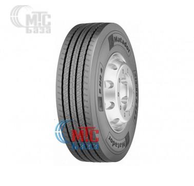 Грузовые шины Matador F HR4 (рулевая) 235/75 R17,5 132/130M 16PR