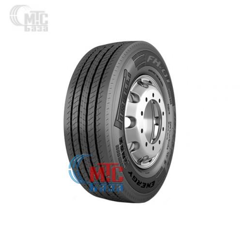 Pirelli FH 01 (рулевая) 315/70 R22,5 156/150L XL