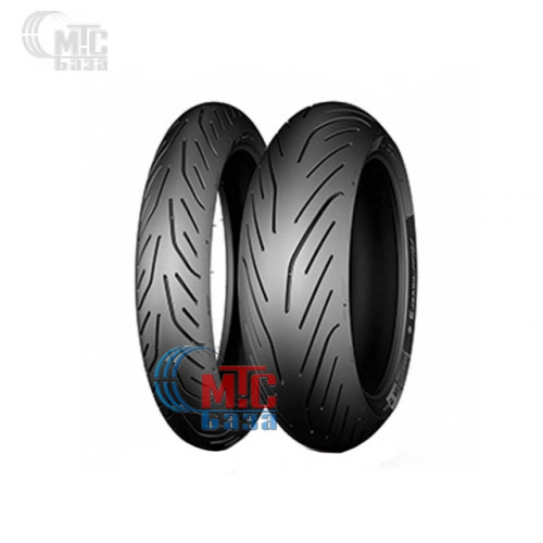 Michelin Pilot Power 3 120/70 ZR17 58W