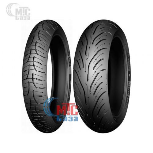 Michelin Pilot Road 4 120/70 R15 56H