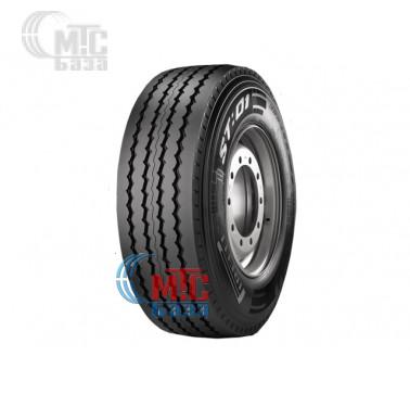 Грузовые шины Pirelli ST 01(прицеп) 215/75 R17,5 135/133J