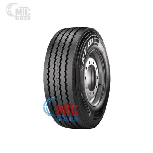 Pirelli ST 01(прицеп) 215/75 R17,5 135/133J