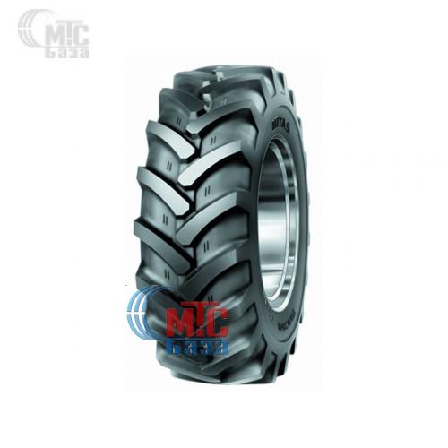 Mitas TR-01 (индустриальная) 15,5/80 R24 163A8