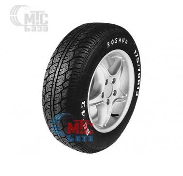 Легковые шины Росава БЦ-43 165/70 R13 79T