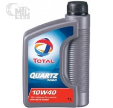 Масла Моторное масло Total Quartz 7000 10W-40 1L