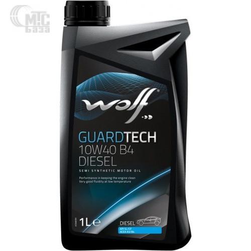 Моторное масло WOLF Guardtech 10W-40 B4 Diesel 1L